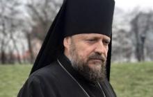 Епископа Гедеона (Харона), призывающего к уничтожению Украины, депортировали в США