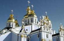 РПЦ намеревается присвоить украинскую историю: у Епифания рассказали об устремлениях попов из РФ