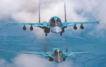 """В России бомбардировщики """"Су-34"""" на полной скорости столкнулись в воздухе - судьба экипажей неизвестна"""