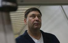 """У Луценко назвали дату освобождения """"агента Кремля"""" Вышинского - Ярош предупреждает о последствиях"""