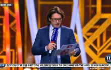 """""""112"""" канал перешел все грани: уже напрямую топчутся по Украине, по Героям, по Небесной Сотне, по каждому из нас"""