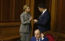 Готовит подарок для России: Гройсман сумел раскрыть тайный план Тимошенко