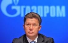 Миллер: Из-за нехватки газа в украинских хранилищах, будут перебои в поставке «голубого топлива» в Европу