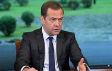 """""""Россия развалится на части через 7 лет"""", - неожиданное заявление Медведева о санкциях США вызвало скандал в Сети"""