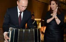 Президент Аргентины Кристина де Киршнер: Путин и его люди участвовали в краже исторических документов