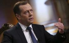 """Медведев рекомендовал Украине """"смириться"""" с агрессией РФ – в Сети ярко ответили"""