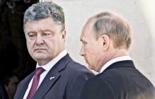 Эштон: встреча Путина и Порошенко – шанс для установления мира на востоке Украины