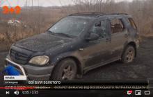 """В Золотом-4 после отхода ВСУ начался """"ад"""": видео из эпицентра боев"""