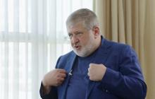 """""""Нам угрожает Коломойский"""", - люди Джулиани обратились в правоохранительные органы Украины и США"""