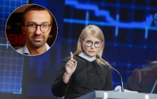 Тимошенко подала в суд на Лещенко: экс-нардеп рассказал о нюансах и вспомнил Медведчука