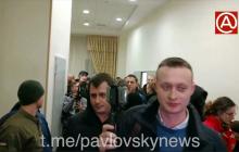 Журналистов Шария вывели из зала апелляционного суда под конвоем полиции: детали скандала