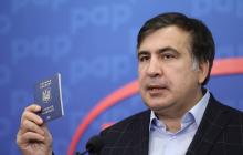 Что устроит Саакашвили Зеленскому после возвращения: нардеп сделал неожиданный прогноз о конфликте