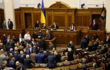 Опубликован полный список тех, кто не поддержал закон о введении военного положения