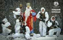 """""""С Праздником, Украина!"""" - бойцы ООС ярко поздравили украинцев с Днем Святого Николая - сильное фото с передовой"""