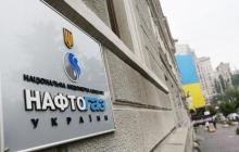 """В Украине выступили против Германии из-за """"газовой войны"""""""