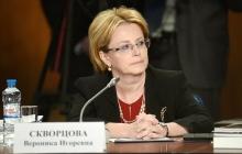 Министр здравоохранения РФ рассказала о количестве людей, находящихся в коме после вчерашнего ЧП в Керчи