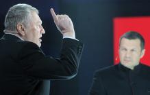 Соловьев и Жириновский перешли все границы: рупоры Кремля опозорились новым маразмом об украинцах