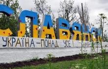 """Славянск продолжает вести борьбу с предателями Украины: """"Л/ДНР"""" лишились большого количества пособников"""