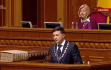 Зеленский распустил Верховную Раду прямо во время инаугурации: видео срочного заявления