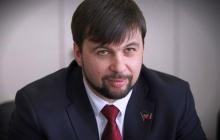 """Главарь """"ДНР"""" Пушилин готовит Донбасс к масштабной войне: """"Сейчас мы должны быть еще более готовы"""""""