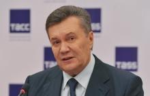 """Янукович своими """"откровениями"""" конкретно подставил и своих подельников-""""регионалов"""", и """"ЛДНР"""", и Россию"""