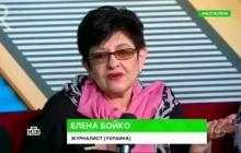 Россияне обвинили Путина в предательстве: депортация Елены Бойко в Украину обернулась грандиозным скандалом в РФ