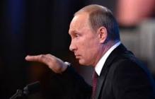 """Путин """"послал"""" Гаагу в деле ЮКОСа: мы не признаем ее юрисдикцию"""