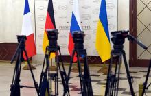 """Россия сорвала встречу лидеров """"нормандской четверки"""": МИД Украины немедленно ответило"""