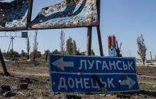 Кремль назвал условия передачи Донбасса Украине: ситуация в Донецке и Луганске в хронике онлайн