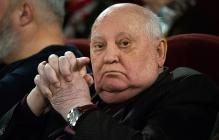 Михаил Горбачев раскрыл всю правду о распаде СССР: что сказал экс-президент