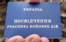 Такие маршрутчики нам не нужны: в Николаеве уволили водителей, которые отказывали ветеранам АТО в льготном проезде