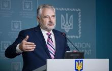 """""""Если бы на Донеччине было полноценное гражданское общество, там не было бы ни войны, ни оккупации"""", - Жебривский"""