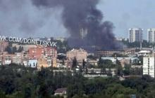 """""""Уже крыша сгорела, а они только приехали"""", - в соцсетях обсуждают почти сгоревший в оккупированном Донецке офис Таруты"""