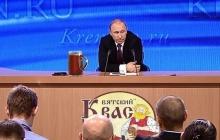 Шарапова нашла новую работу: оскандалившаяся спортсменка будет рекламировать любимый квас Путина