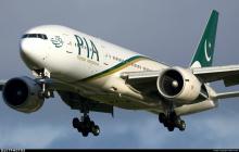 В Пакистане на жилой квартал рухнул пассажирский самолет Airbus 320 - первые кадры