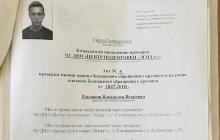 Кто научил Рослякова убивать за 6 часов без практики: признание тренера по стрельбе поразило Сеть - кадры