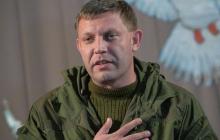 Напуганные боевики тащили тело Захарченко за ногу: новое видео из Донецка