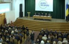 У Зеленского ответят на все неудобные вопросы украинцев: анонсировано крупное турне