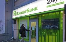 Уже второй день продолжаются сбои в работе Приватбанка: что до сих пор неисправно