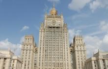 Кремль взбешен: в МИДе России сделали серьезное заявление после разрыва договора о партнерстве и дружбе с Украиной