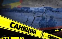 Украина ввела новые санкции против Кремля: что известно