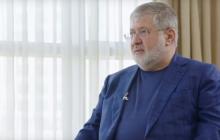Соратник Зеленского Данилюк открыто начал давить на Коломойского и его активы