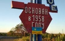 """""""Это Украина"""", - жители """"ДНР"""" расклеили поздравления с Днем Независимости и повесили сине-желтые флаги – кадры"""