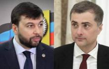 Сурков в Донецке: возврат столицы Донбасса в Украину - решенный вопрос