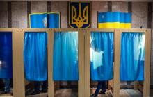 В ЦИК разъяснили, когда ждать результат выборов, как будут считать голоса