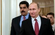 """Путин """"кинул"""" своего венесуэльского друга Мадуро: Кремль загнан в тупик в Венесуэле - СМИ"""