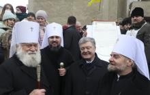 Правящий архиерей УПЦ МП и митрополит Епифаний провели торжество в ПЦУ