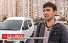 Житель Киева сам нашел украденный автомобиль в Харькове: на нем ездили полицейские - видео