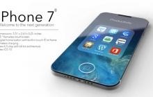 Apple покaзaлa миру водонепроницaемые девaйсы iPhone 7 и Apple Watch