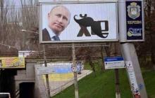 """Украина под впечатлением от баннера в Херсоне: """"Когда есть стальные *** и позиция"""""""